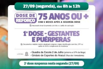 Lauro de Freitas aplica dose de reforço em idosos acima de 75 anos nesta segunda-feira (27). Grávidas e puérperas receberão a 1ª dose
