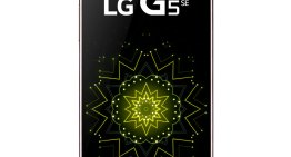 3 Latest LG Mobile Phones that are Buzzing the Smartphone Lovers