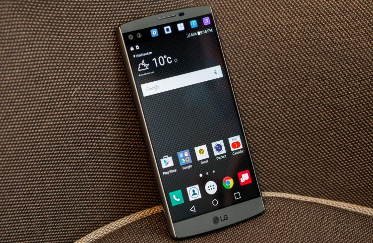 LG Phone Features - 3 of the Most Amazing Options of the new LG V20