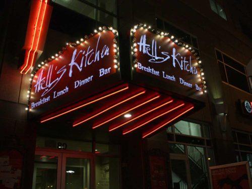 Hell Kitchen Restaurant Minneapolis