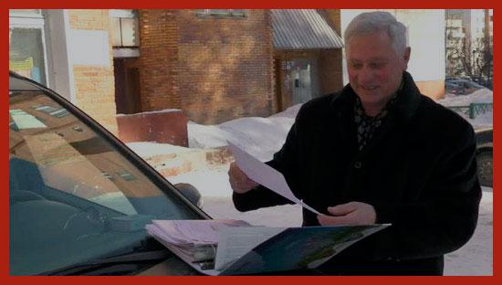 Уплата налога на автомобиль пенсионерам