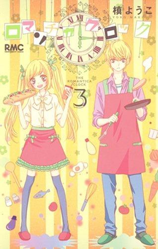 The_Romantica_Clock_3