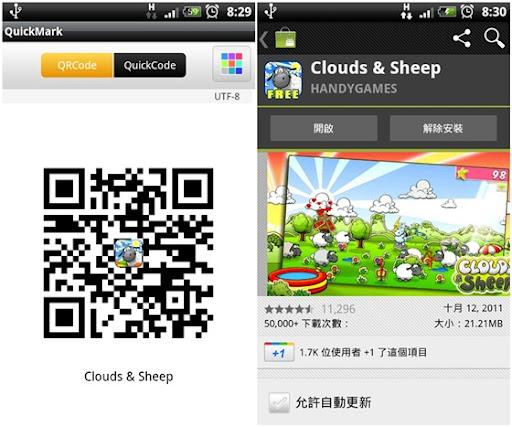 sheep00.jpg