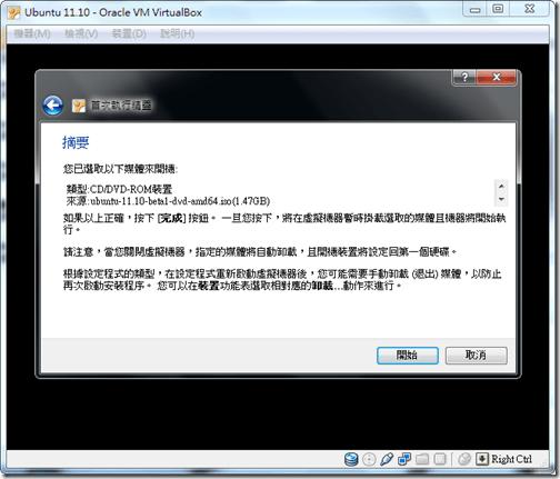 2011-09-19_000047