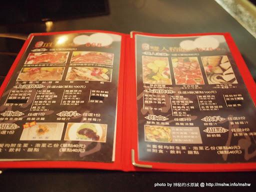 """美味與品質兼顧的單點燒烤 ~ 台中西區""""極屋精饌燒肉""""中港店 區域 台中市 日式 燒烤/燒肉 西區 飲食/食記/吃吃喝喝"""