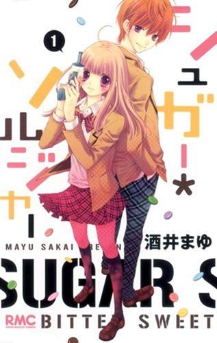 Sugar_Soldier_01