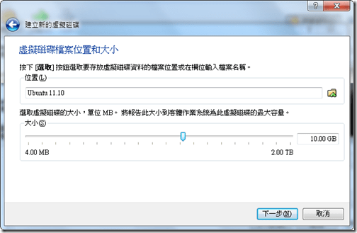 2011-09-18_235513