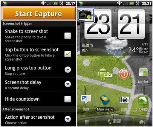 screenshotUX03.jpg