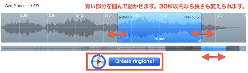 111021_ringtone_04.png