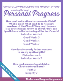 Come Follow Me: Building the Kingdom of God in the Latter Days through Personal Progress | Free Download from The Personal Progress Helper