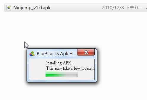 bluestacks28.jpg