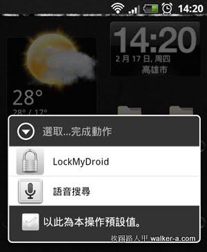 snap20110217_142024.jpg