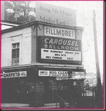 carousel ballroom 1