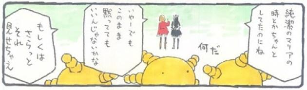 Moyasimon_manga_01