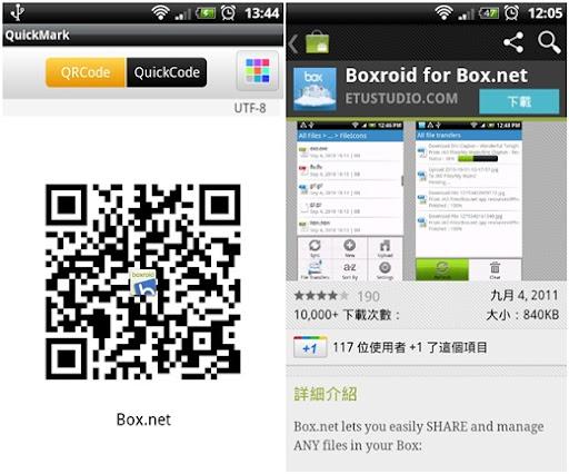 boxnet19.jpg