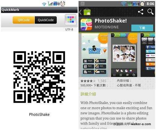 photoshake01.jpg