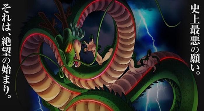 dragon-ball-z_2015