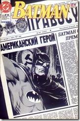 P00045 - Batman #45