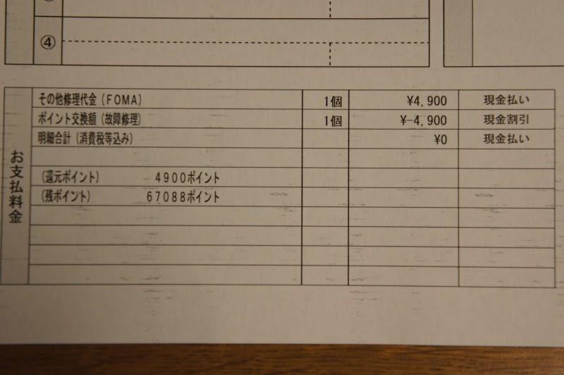 DSC02417.JPG