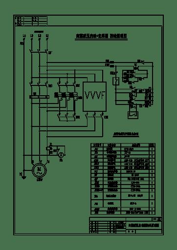 37KW自耦变压器加变频器启动柜原理图
