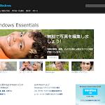 Windows_Essentials.png