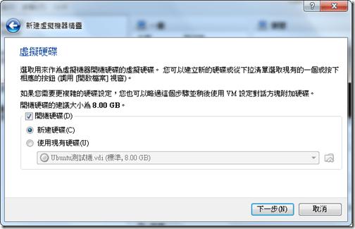 2011-09-18_234518