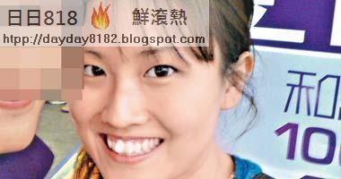 日日818 - 鮮滾熱 AL: 病假女王