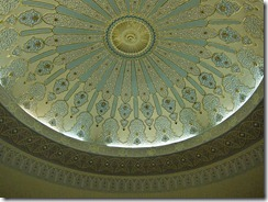 Islamic Arts Museum Kuala Lumpur Dome