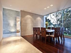 Diseño-de-interior-comedor-muro-de-hormigon-Visto