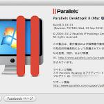 Parallels_Desktop_8.png
