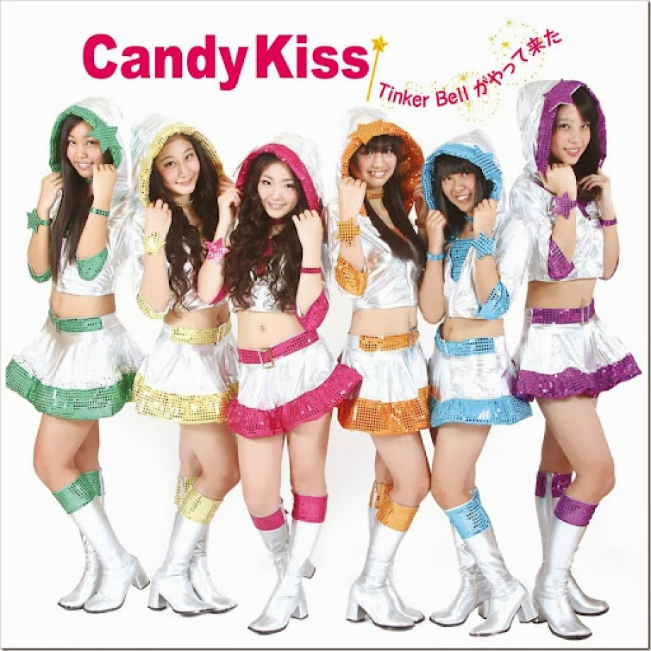 Candy-Kiss