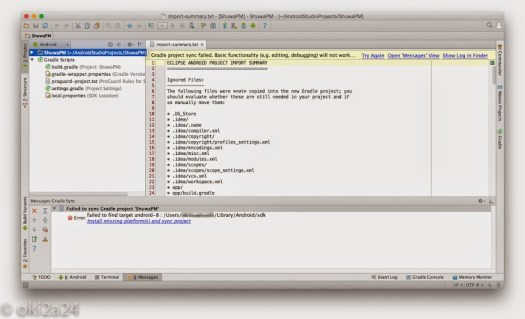how-to-import-procject-to-android-studio3.jpg