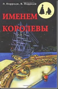 AnnaKashina&VladimirKeilisBorok-Novel