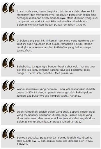 BBM dan SMS Ucapan Selamat Puasa Ramadhan