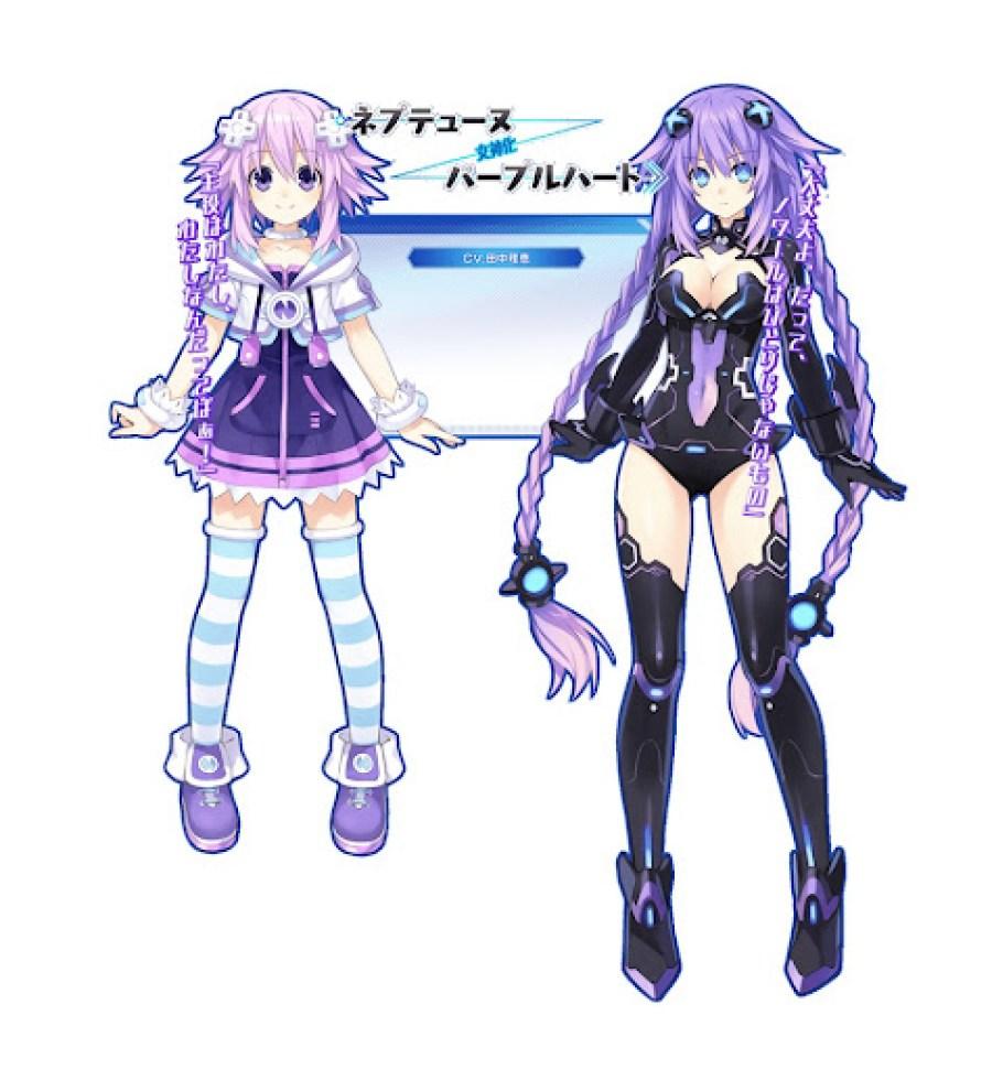 Chou_Megami_Shinkou_Noire_Neptune-Purple-Heart