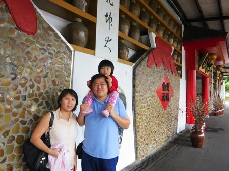 At Pu Li Winery