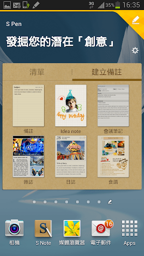 Screenshot_2012-09-30-16-35-31.png