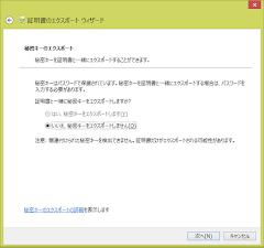 ESET-SSL_export-1.png