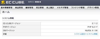 Google ChromeScreenSnapz032.jpg