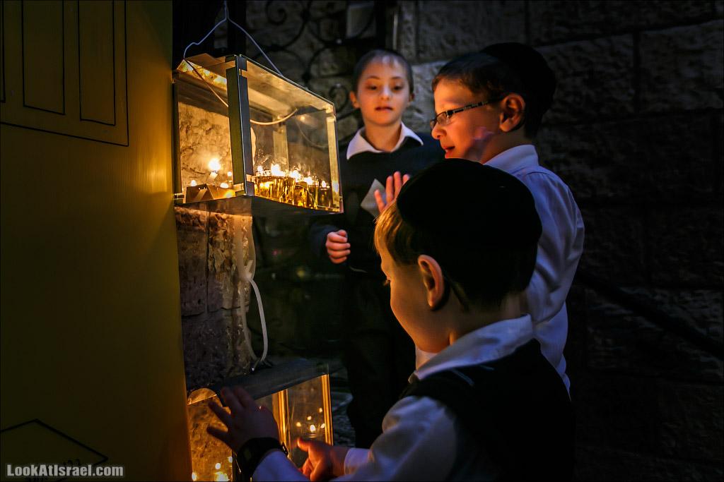 Четыре ханукальных свечи Иерусалима