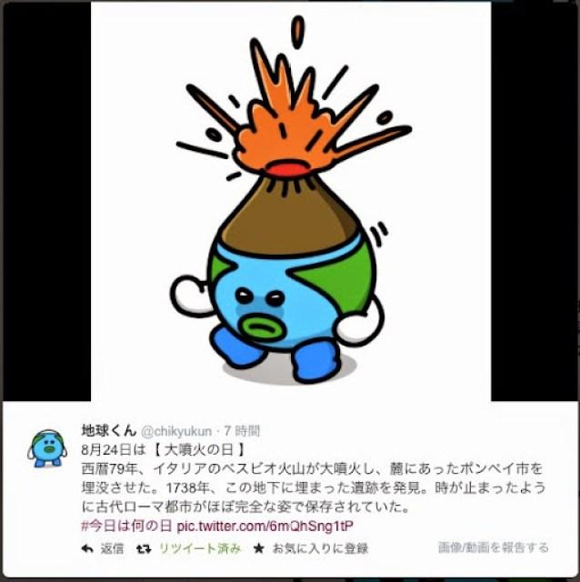 スクリーンショット 2014-08-24 16.12.04.jpg