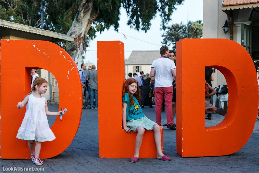 Об инновациях, фотографии, порядочности тель авивского муниципалитета и самом технологичном бульваре
