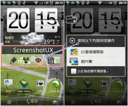 screenshotUX08.jpg