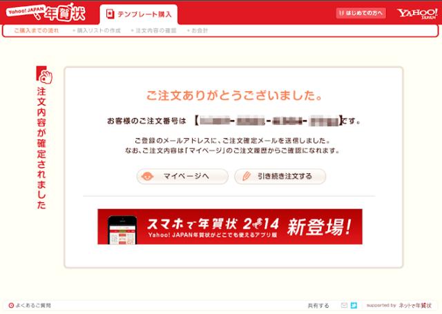 スクリーンショット 2013-12-07 20.58.25.png