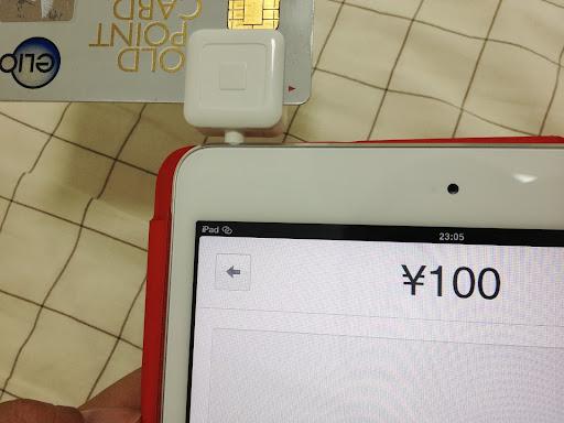 130531_07_checkout.JPG