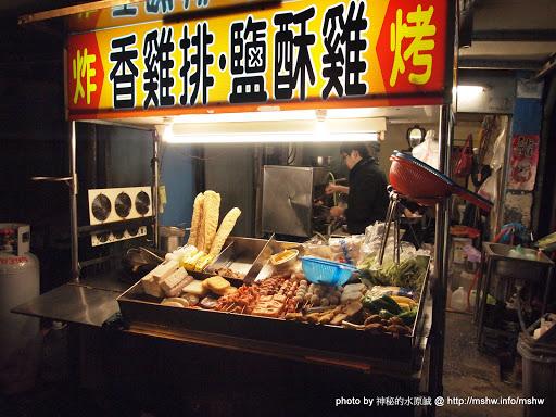 """今天的我沒有極限!!綠園道旁的國宅美味 ~ 台中""""模範街鹽酥雞"""" 區域 台中市 宵夜 炸雞 烤雞 西區 輕食 飲食/食記/吃吃喝喝 鹹酥雞類"""
