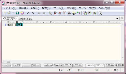 (無題)(更新) - sakura 1.6.5.0  20120703 230632.jpg