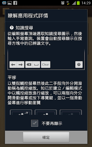 Screenshot_2012-06-02-14-29-08.png