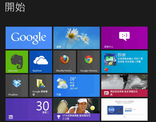 windows 8-01 002
