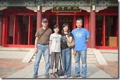 2011-10-23 彰化台南二日遊 010